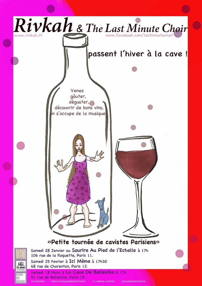 Rivkah à La Cave De Dentelle (Paris) - 18 mars